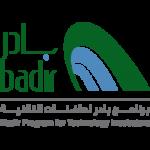 شعار بادر-02_0